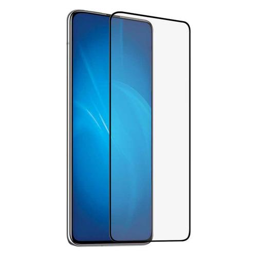 Защитное стекло для экрана DF poColor-02 для Xiaomi Poco F2 Pro, 1 шт, черный [df pocolor-02 (black)]