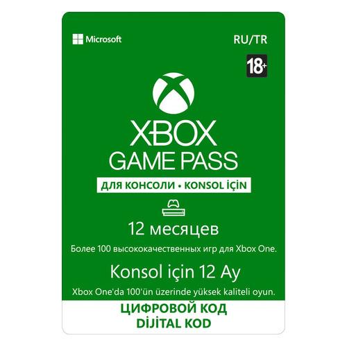 game deals xbox conan exiles xbox one Карта оплаты подписка Microsoft Xbox Game Pass JPW-00080 1год Microsoft Xbox