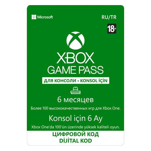 Фото - Карта оплаты подписка Microsoft Xbox Game Pass JPV-00002 6мес. Microsoft Xbox геймпад microsoft xbox one usb кабель для пк 4n6 00002 черный