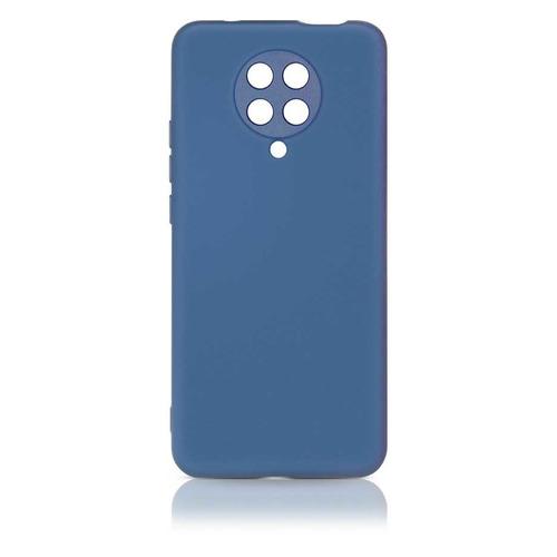 Чехол (клип-кейс) DF poOriginal-01, для Xiaomi Poco F2 Pro, синий [df pooriginal-01 (blue)]