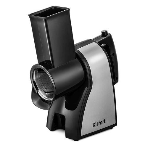 Измельчитель электрический Kitfort КТ-1392 350Вт черный