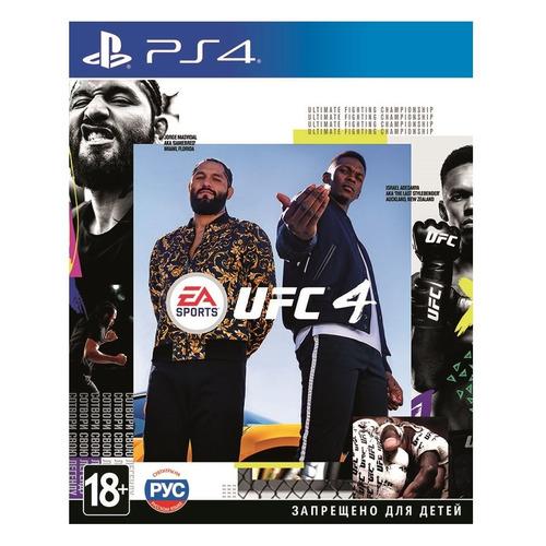 Игра PLAYSTATION UFC 4, RUS (субтитры), для PlayStation 4/5
