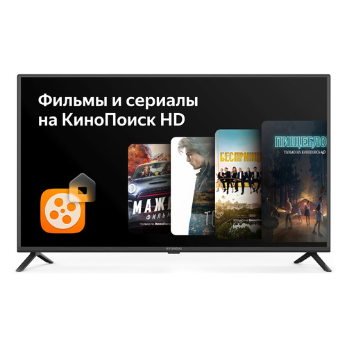 Фото - Телевизор HYUNDAI H-LED40FS5001, Яндекс, 40, FULL HD телевизор hyundai h led43eu1312 яндекс 43 ultra hd 4k