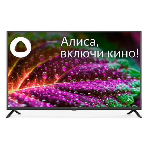 Фото - Телевизор HYUNDAI H-LED43FS5001, Яндекс, 43, FULL HD телевизор hyundai h led43eu1312 яндекс 43 ultra hd 4k