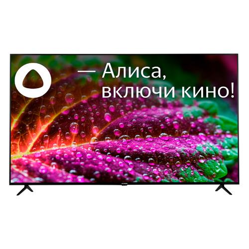 Фото - Телевизор HYUNDAI H-LED65FU7003, Яндекс.ТВ, 65, Ultra HD 4K телевизор samsung ue65tu7500uxru 65 ultra hd 4k