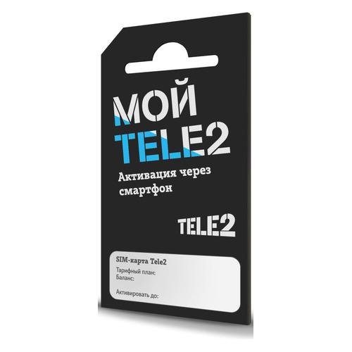 SIM-карта TELE2 Мой онлайн, Москва и Московская область