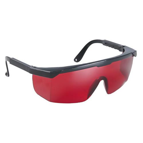 Очки лазерные FUBAG Glasses R [31639]