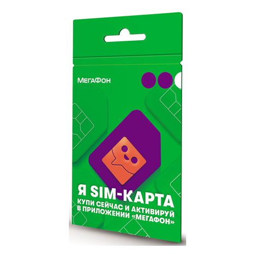 SIM-карта МЕГАФОН с технологией саморегистрации 300 руб. на счету, Москва и Московская область