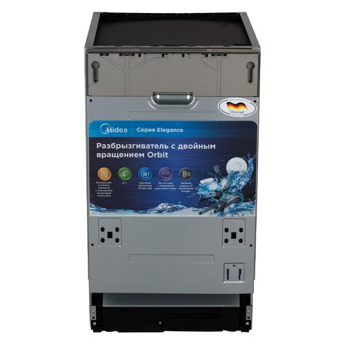Посудомоечная машина узкая MIDEA MID45S400