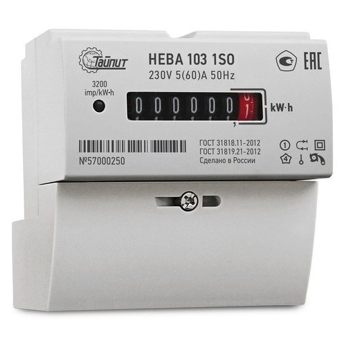 Счетчик электроэнергии Тайпит Нева 103 1S0 одноф. однотариф. 5(60)A DIN (6121129)
