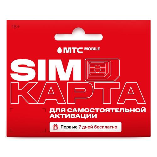 SIM-карта МТС Тарифище, Москва и Московская область