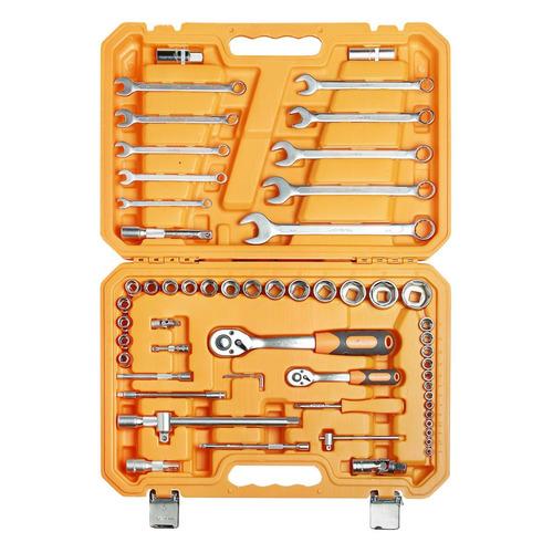 Набор инструментов AIRLINE AT-59-06, 59 предметов