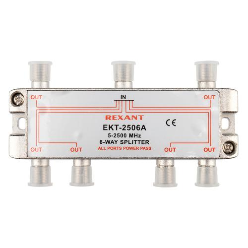Фото - Сплиттер антенный REXANT 05-6204, F-TV(f) - серебристый делитель спутниковый f типа на 3 tv 5 2500 мгц rexant 10шт