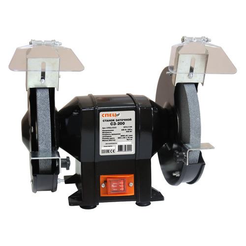 Станок заточной Спец СЗ-200 400W (СПЕЦ-3222)