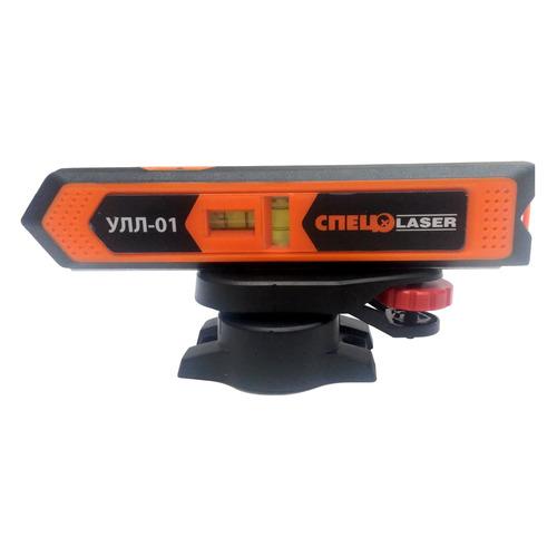 Лазерный уровень СПЕЦ УЛЛ-01 [спецл-0101]