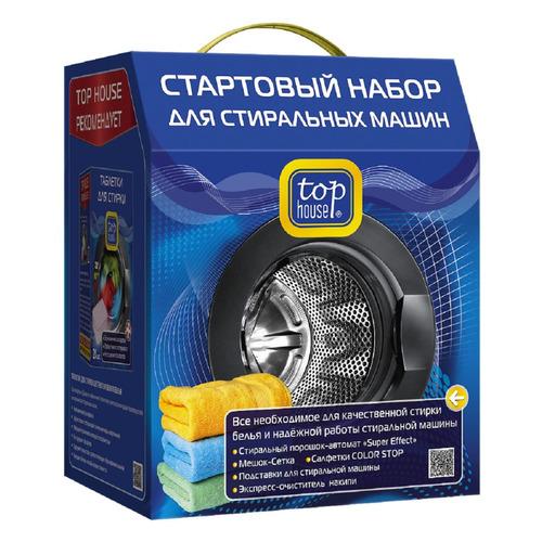 Набор из 5-ти предметов TOP HOUSE 390346, для стиральных машин