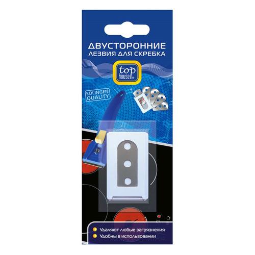 Лезвия TOP HOUSE 392180, для скребка, 5 metzger лезвия для скребка педикюра для скребка 892 3 и 892 4 упаковка 10 лезвий