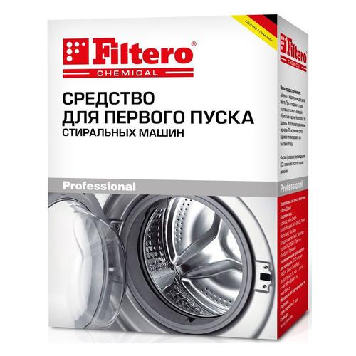 Средство для первого запуска FILTERO 903, для стиральных машин, 200г [арт.903]