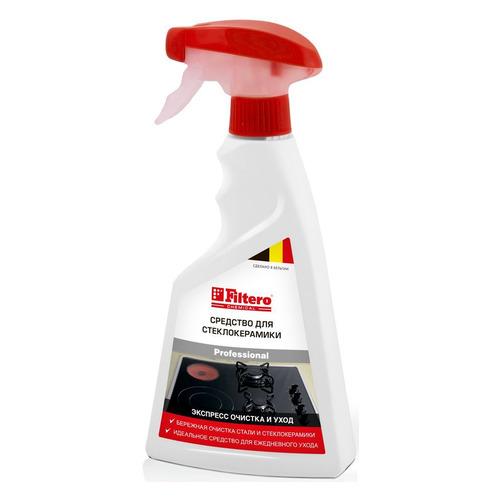 Чистящее средство FILTERO 211, для стеклокерамики, 500мл [арт.211]