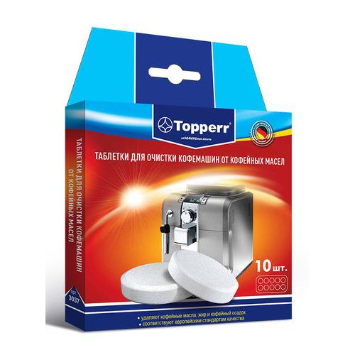 Очищающие таблетки TOPPERR 3037, для кофемашин, 10 шт очищающие таблетки для кофемашин bosch 00311893 упак 12шт
