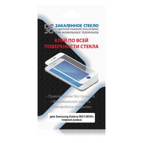 Защитное стекло для экрана DF sColor-90 для Samsung Galaxy M21/M30s 1 шт, черный [df scolor-90 (black)]