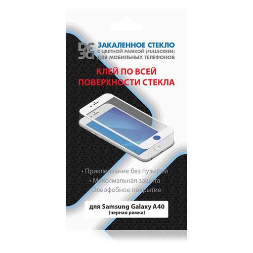 Защитное стекло для экрана DF sColor-78 для Samsung Galaxy A40, 1 шт, черный [df scolor-78 (black)]