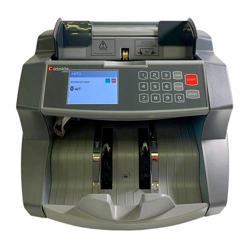 Счетчик банкнот Cassida 6650 LCD UV мультивалюта