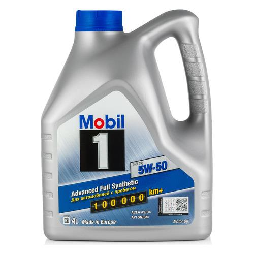 Моторное масло MOBIL 1 FS x1 5W-50 4л. синтетическое [153638] моторное масло mobil 1 fs x1 5w 50 20 л