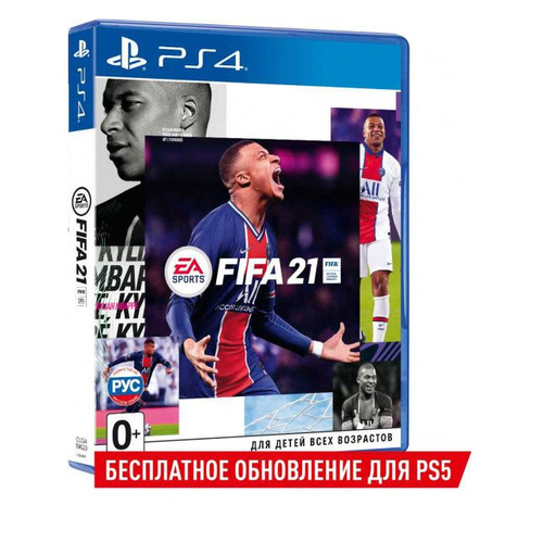 Игра PLAYSTATION FIFA 21, русская версия, для PlayStation 4/5 недорого