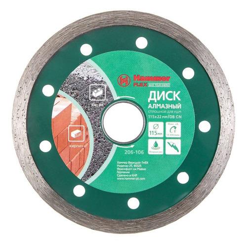 Алмазный диск HAMMER Flex 206-106 DB CN, по керамике, 115мм, 2.2мм, 22мм, 1шт [30690]