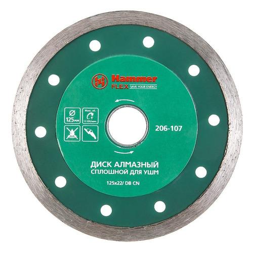 Алмазный диск HAMMER Flex 206-107 DB CN, по керамике, 125мм, 2.2мм, 22мм, 1шт [30691]