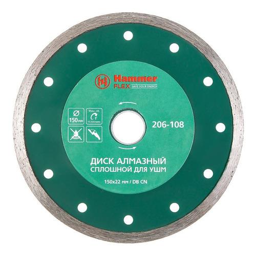 Алмазный диск HAMMER Flex 206-108 DB CN, по керамике, 150мм, 2.4мм, 22мм, 1шт [30692]