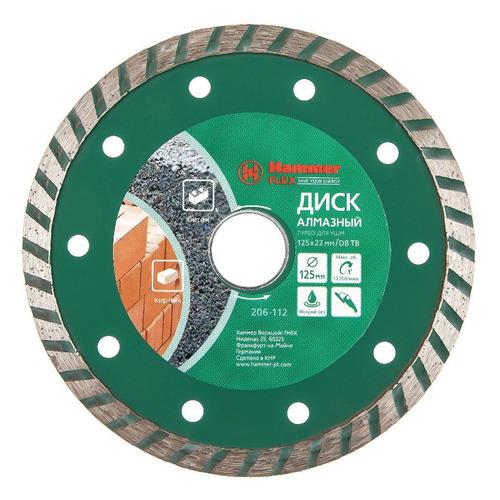 Алмазный диск HAMMER Flex 206-112 DB TB, универсальный, 125мм, 2.3мм, 22мм, 1шт [30696]