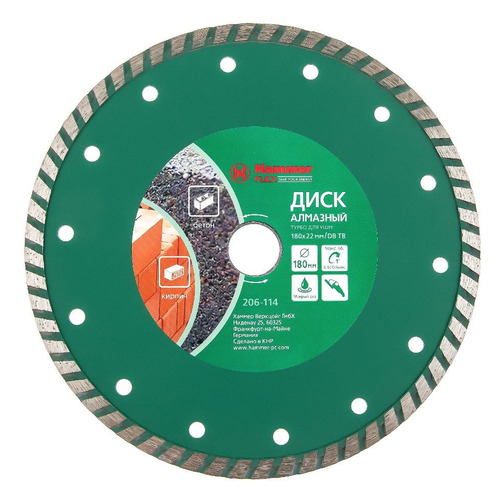 Алмазный диск HAMMER Flex 206-114 DB TB, универсальный, 180мм, 2.7мм, 22мм, 1шт [30698]