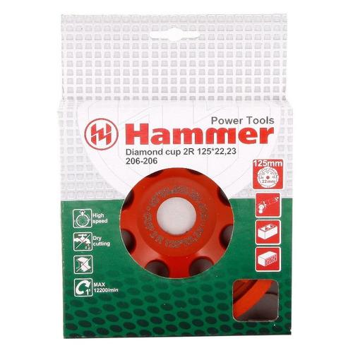 Чашка HAMMER Flex 206-206 CUP 2R, по бетону, 125мм, 22.2мм [30705]