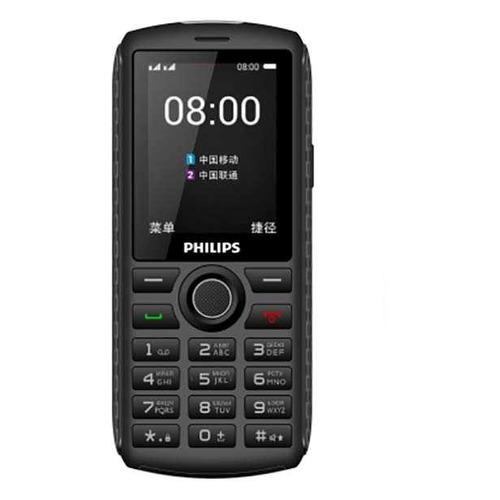 Фото - Мобильный телефон PHILIPS Xenium E218, темно-серый сотовый телефон philips e218 xenium dark grey