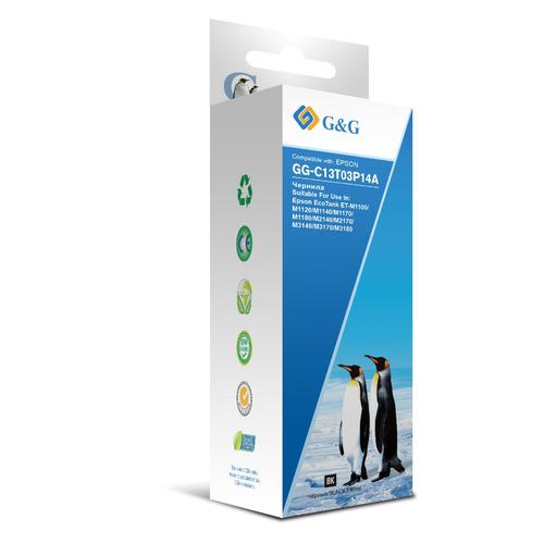Чернила G&G GG-C13T03P14A, 140мл, черный