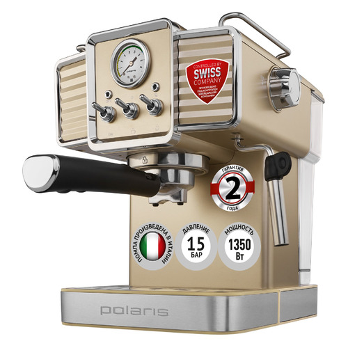 Кофеварка POLARIS PCM 1538E, эспрессо, шампань