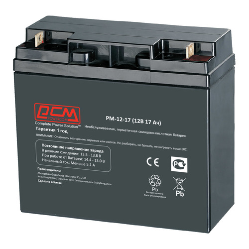 Аккумуляторная батарея для ИБП PowerCom PM-12-17 12В, 17Ач