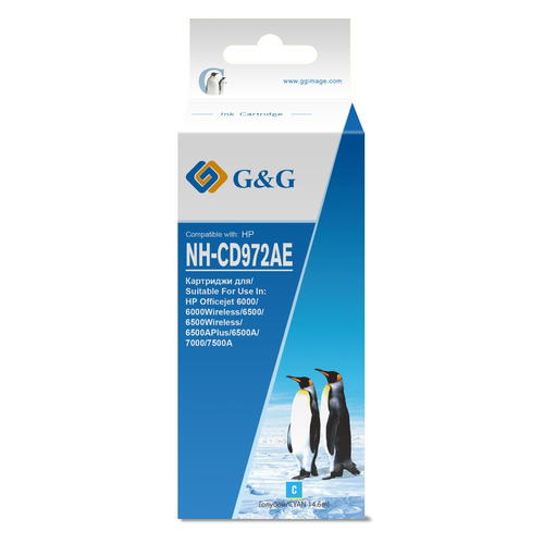 Картриджи, Картридж G&G NH-CD972AE, голубой  - купить со скидкой