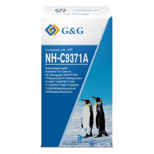 Картридж G&G NH-C9371A, голубой / NH-C9371A
