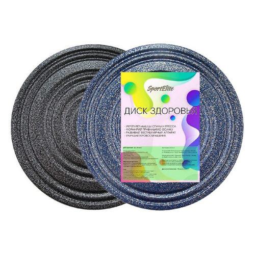 Вращающийся диск Sport Elite SE-2020 синий/черный (28273046)