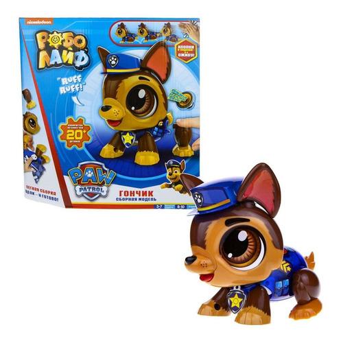 Фото - Интерактивная игрушка 1TOY Робо Лайф Щенячий патруль Гончик [т19417] щенячий патруль цк гончик и зума