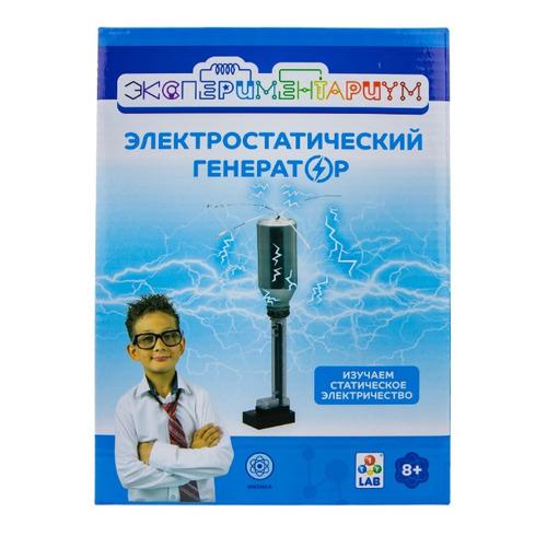 Набор для опытов 1TOY Экспериментариум Электростатический генератор (Т14047)