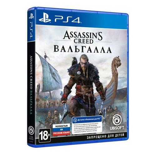 Игра PLAYSTATION Assassin's Creed: Вальгалла, русская версия, для PlayStation 4/5