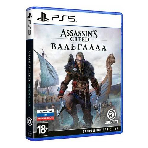 Игра PLAYSTATION Assassin's Creed: Вальгалла, русская версия, для PlayStation 5 недорого