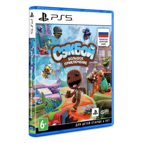 Игра PLAYSTATION Сэкбой: Большое приключение, русская версия, для PlayStation 5 недорого