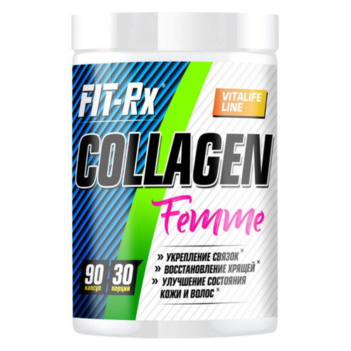 Коллаген FIT-RX Collagen Femme, капсулы, 90шт [01152]