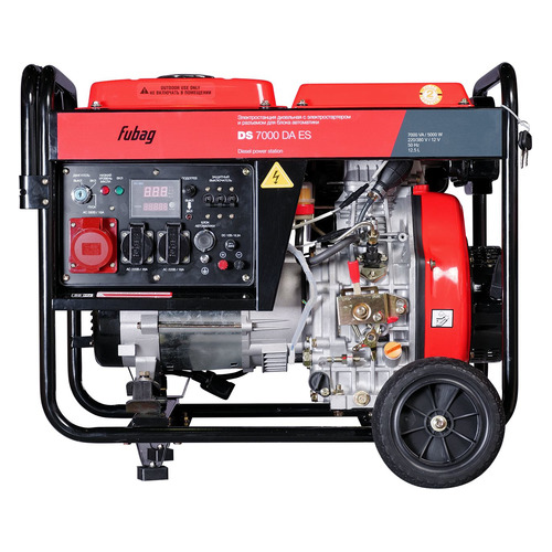 Бензиновый генератор PATRIOT 2700i, 220, 2.5кВт [474101040] PATRIOT