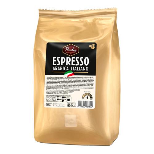 Кофе зерновой PAULIG Espresso Arabica Italiano, средняя обжарка, 1000 гр [16756] кофе в зернах paulig espresso arabica italiano арабика 1000 г